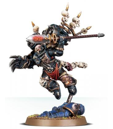 Warhammer 40,000: Chaos Space Marines (Haarken Worldclaimer Herald of the Apocalypse)