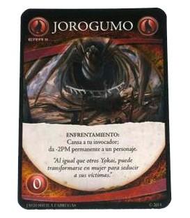 GDM: Jorogumo