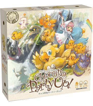 Chocobo Party Up!