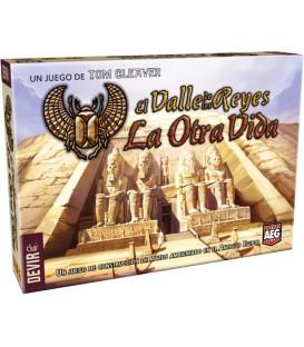El Valle de los Reyes: La Otra Vida